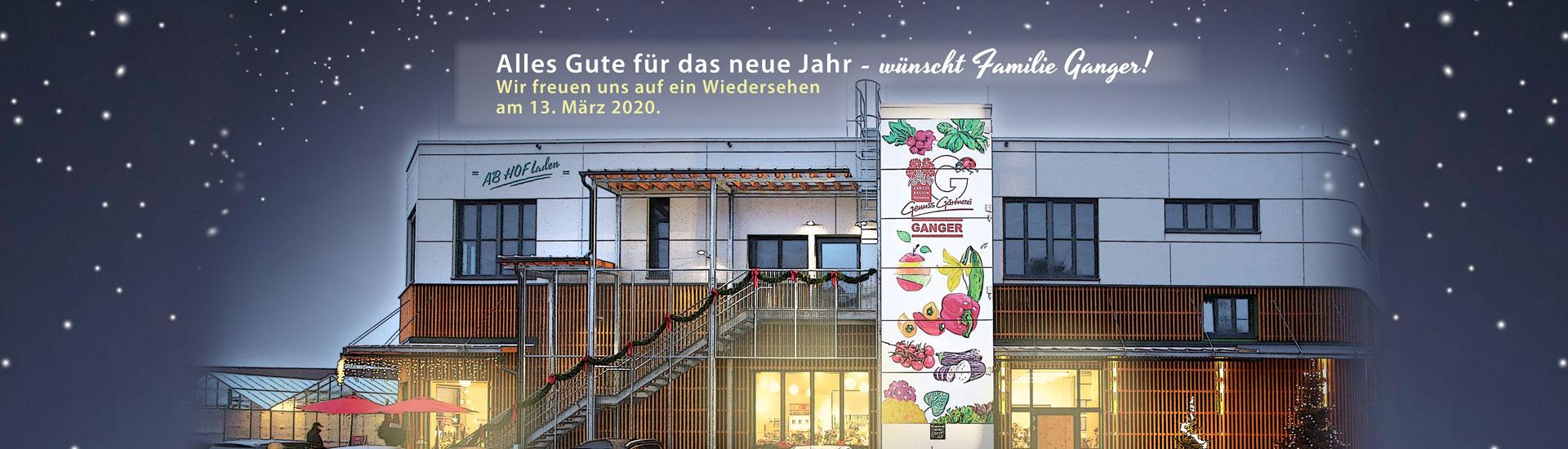 Gärtnerei Ganger | Weihnachtsgruss 2019